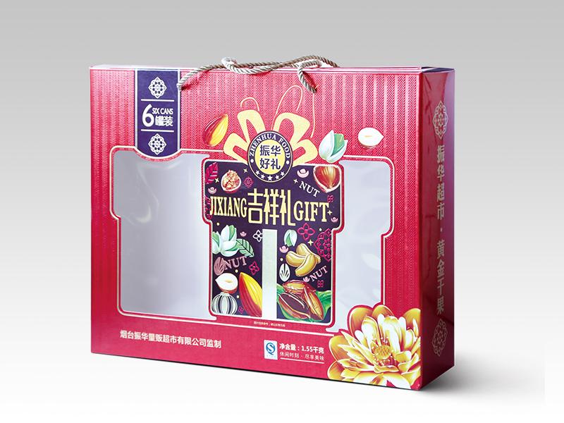 卡盒包装-烟台定制纸盒